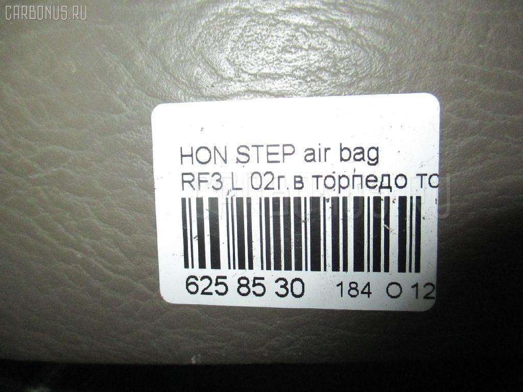 Air bag HONDA STEPWGN RF3 Фото 3