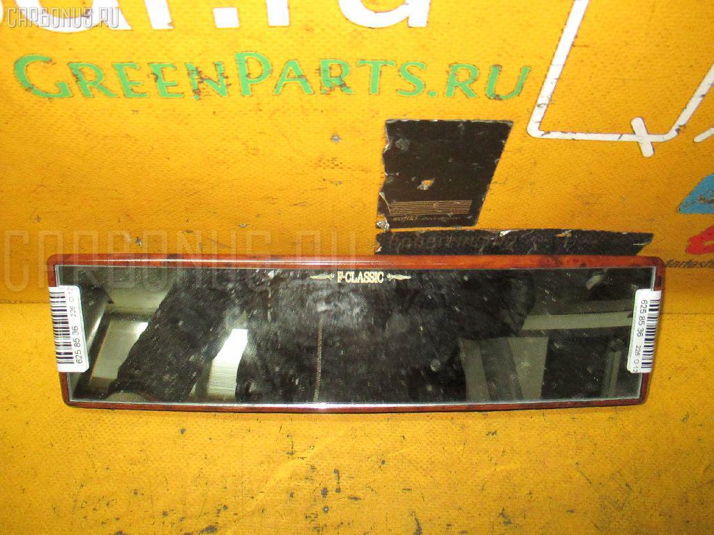 Зеркало салона Фото 1