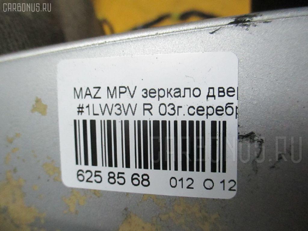 Зеркало двери боковой MAZDA MPV LW3W Фото 4