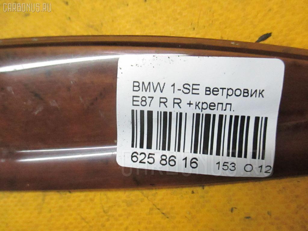 Ветровик BMW 1-SERIES E87-UE12 Фото 2