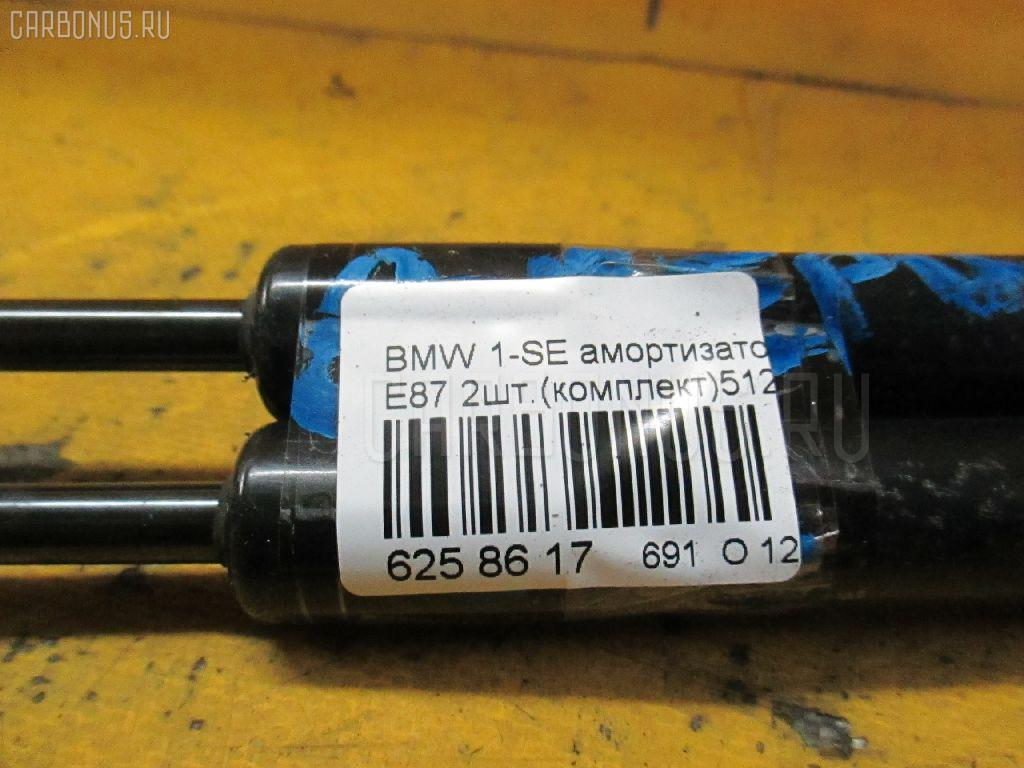Амортизатор двери BMW 1-SERIES E87-UE12 Фото 2