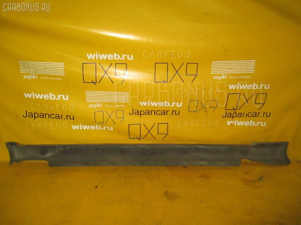 Порог кузова пластиковый ( обвес ) MERCEDES-BENZ E-CLASS W210.055. Фото 9