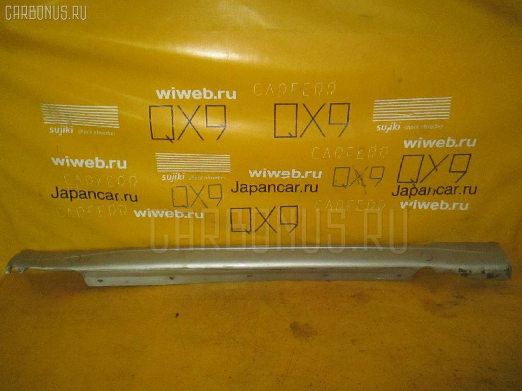 Порог кузова пластиковый ( обвес ) MERCEDES-BENZ E-CLASS W210.055. Фото 10