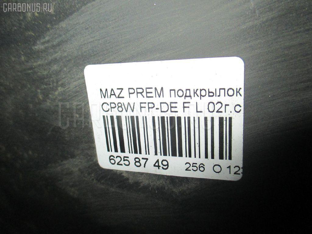 Подкрылок MAZDA PREMACY CP8W FP-DE Фото 2