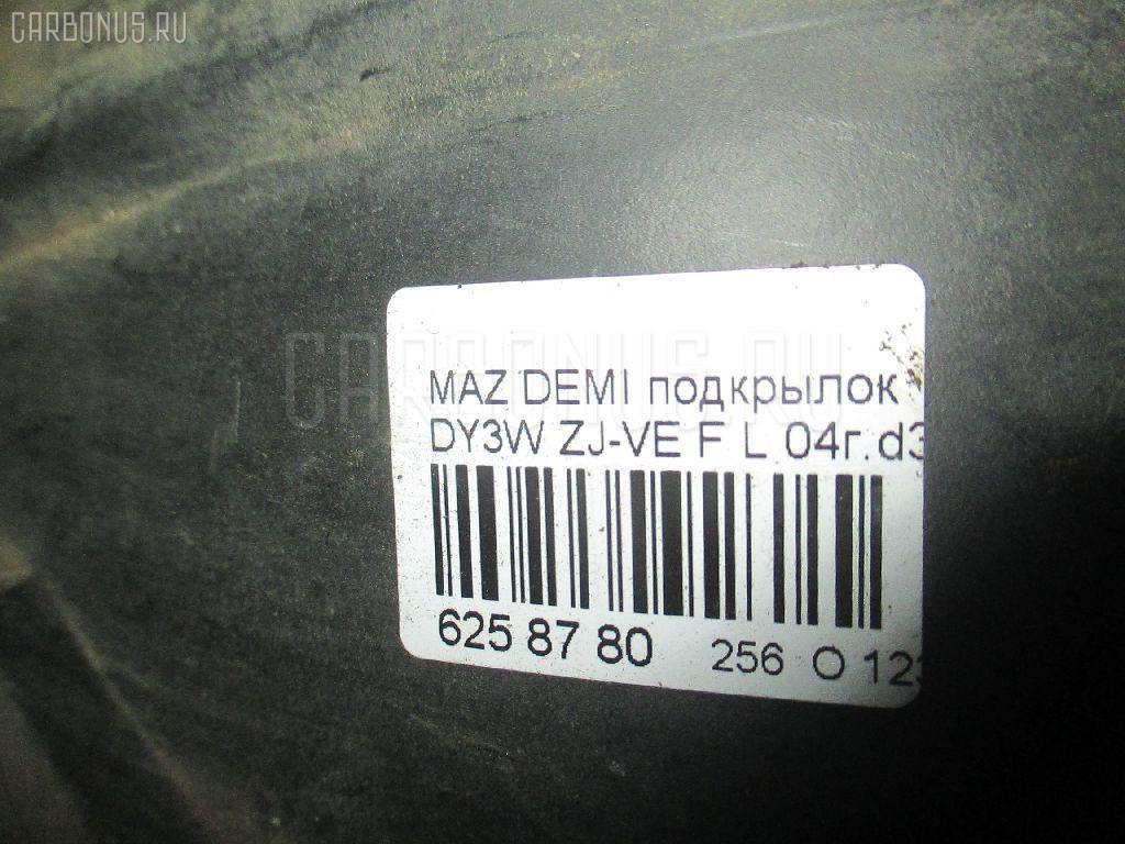 Подкрылок MAZDA DEMIO DY3W ZJ-VE Фото 2