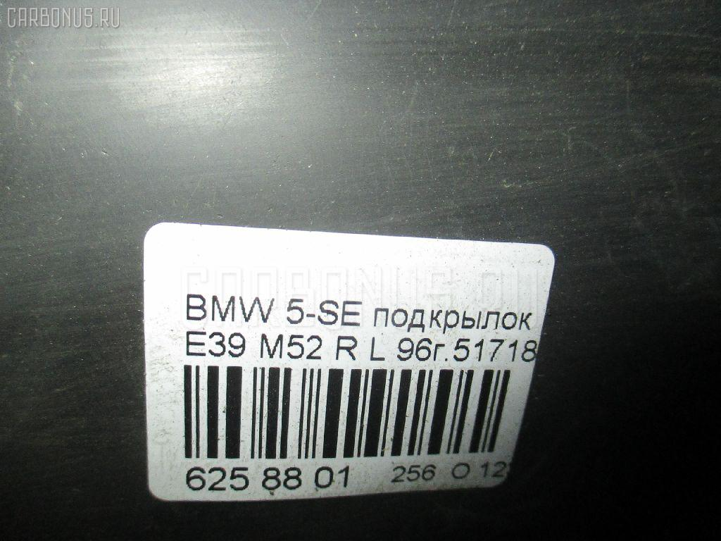 Подкрылок BMW 5-SERIES E39-DD62 M52-286S1 Фото 2