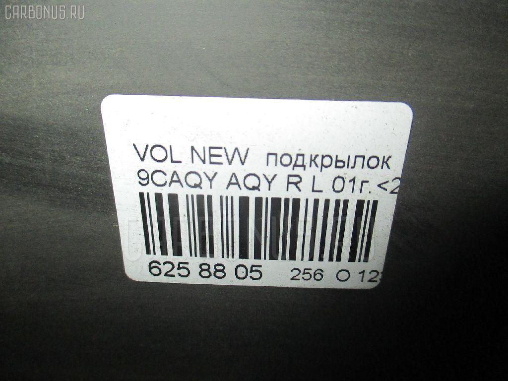Подкрылок VOLKSWAGEN NEW BEETLE 9CAQY AQY Фото 2