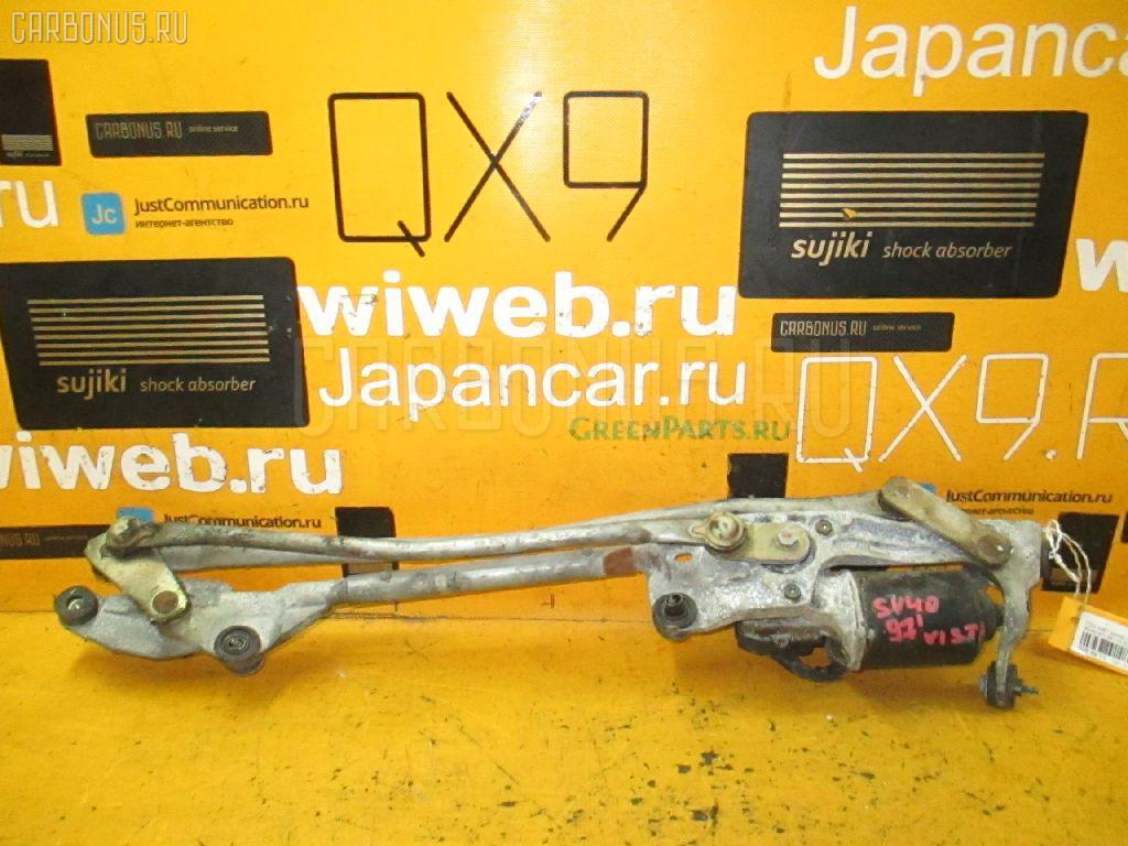 Мотор привода дворников TOYOTA VISTA SV40. Фото 2