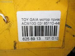 Мотор привода дворников TOYOTA GAIA ACM10G Фото 3
