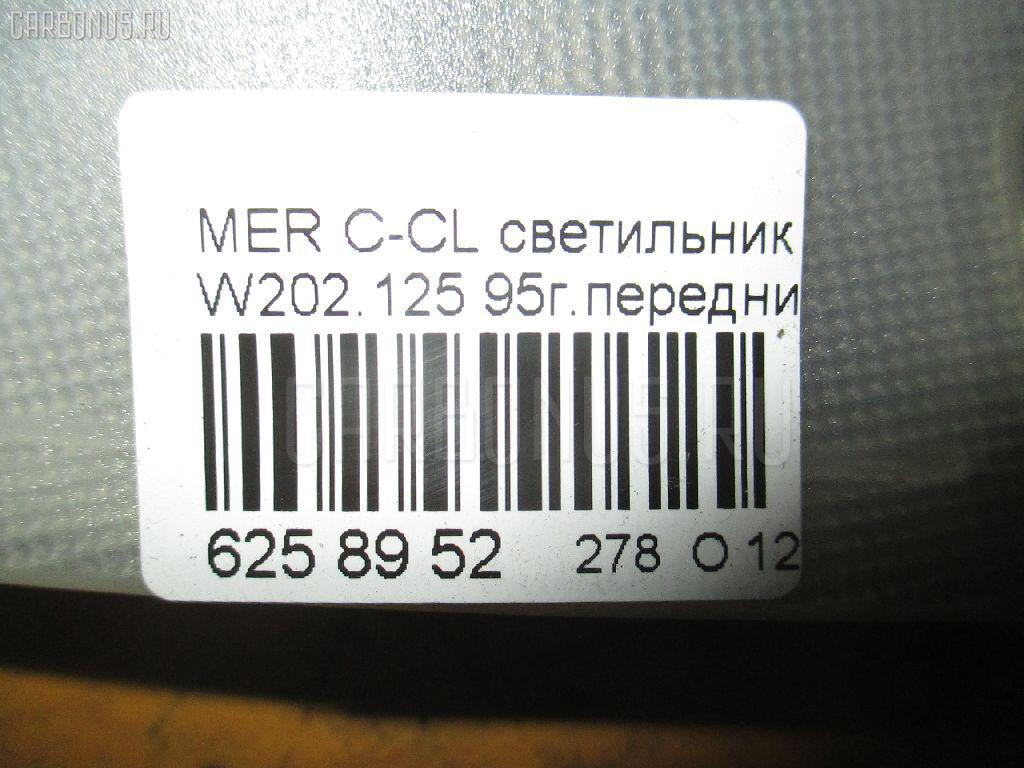 Светильник салона MERCEDES-BENZ C-CLASS W202.125 Фото 3