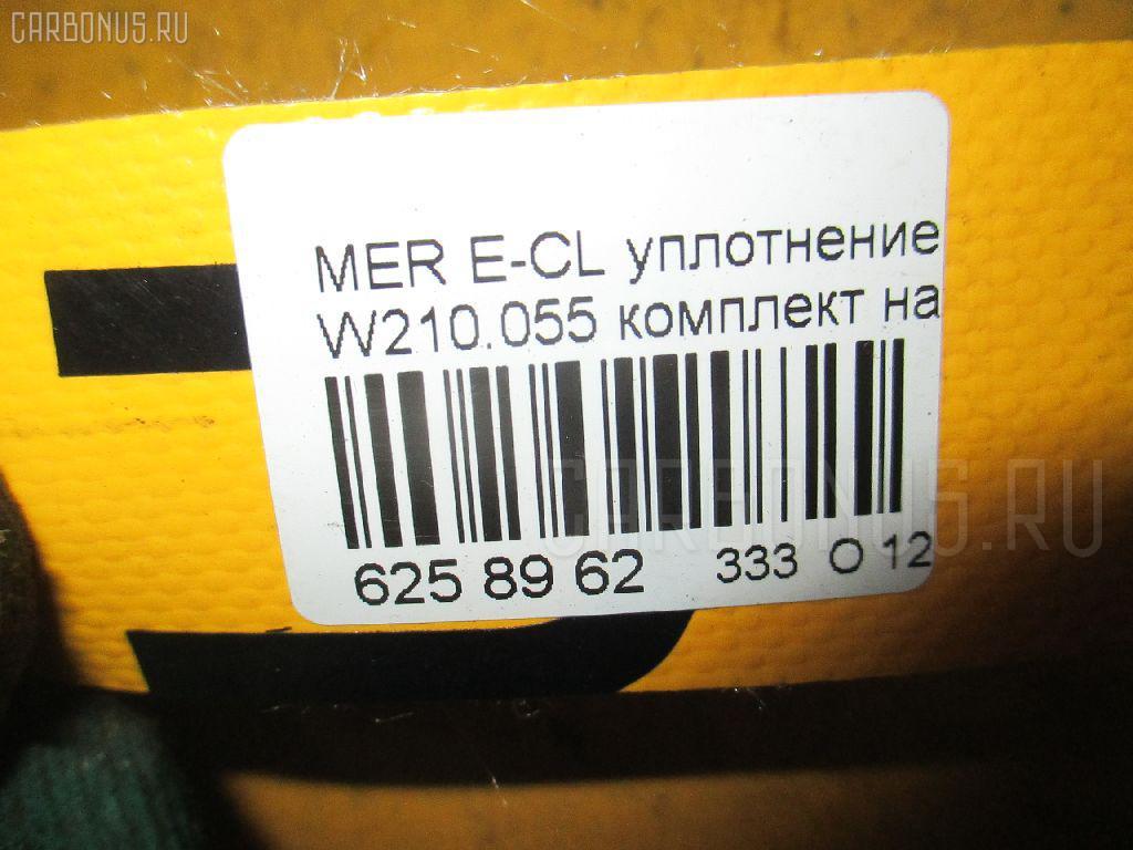 Уплотнение двери MERCEDES-BENZ E-CLASS W210.055 Фото 2
