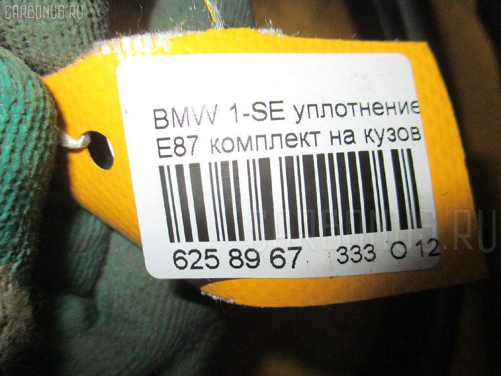 Уплотнение двери BMW 1-SERIES E87-UE12 Фото 2