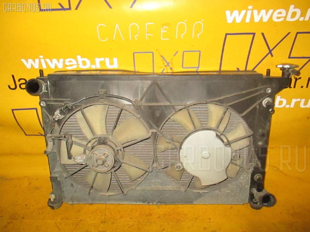 Радиатор ДВС TOYOTA OPA ACT10 1AZ-FSE. Фото 8