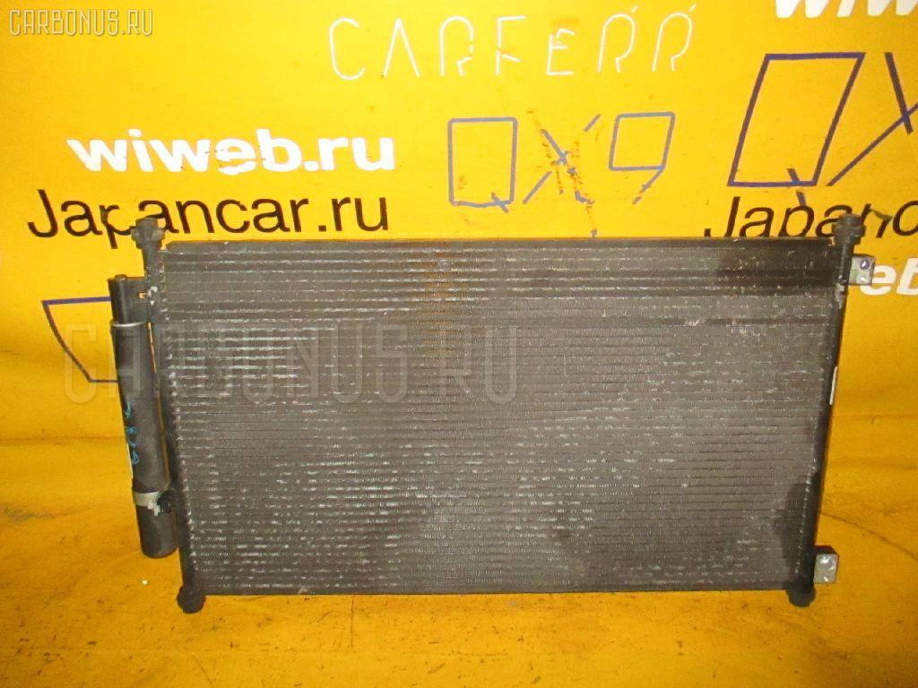 Радиатор кондиционера Honda Accord wagon CM2 K24A Фото 1
