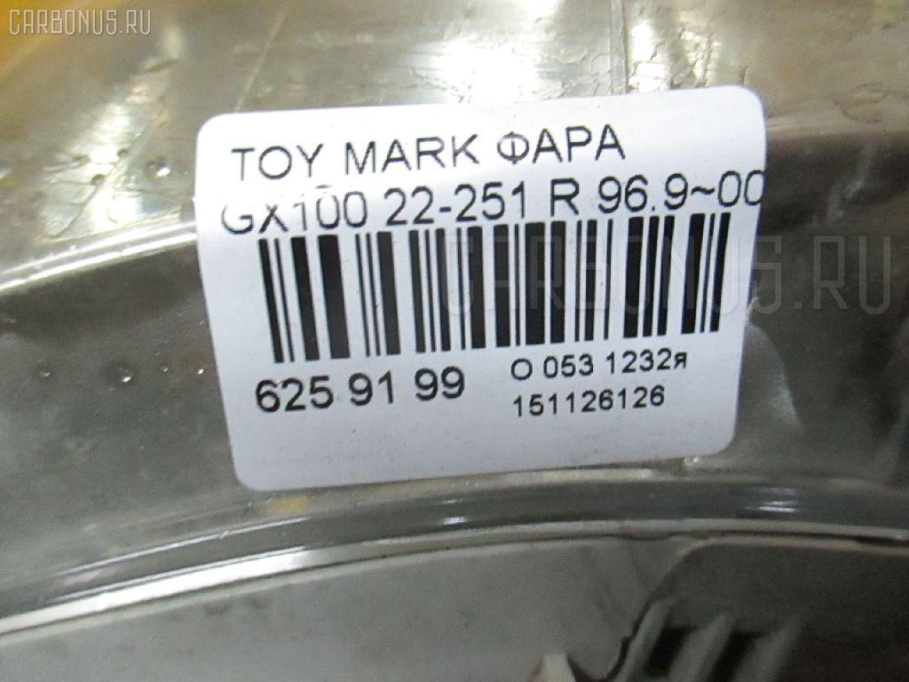 Фара TOYOTA MARK II GX100 Фото 3