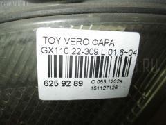 Фара Toyota Verossa GX110 Фото 3
