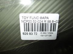 Фара Toyota Funcargo NCP20 Фото 3