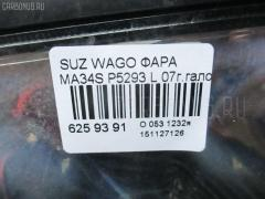 Фара Suzuki Wagon r solio MA34S Фото 3