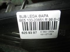 Фара Subaru Legacy b4 BE5 Фото 3