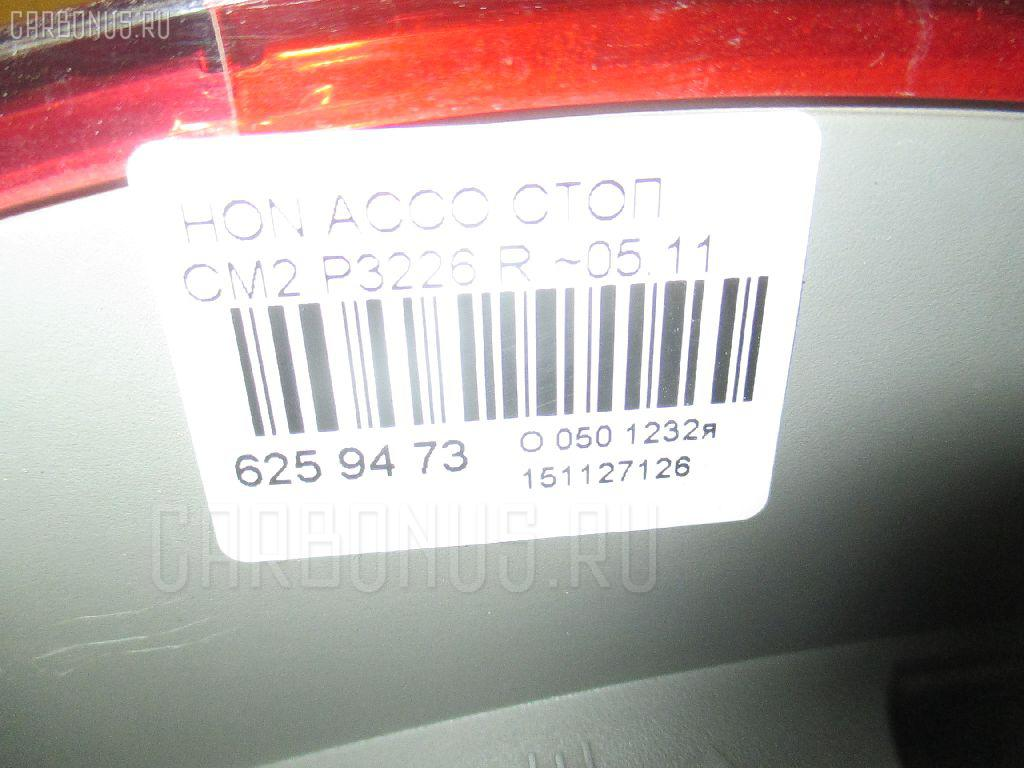Стоп HONDA ACCORD WAGON CM2 Фото 3