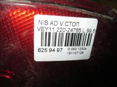 Стоп Nissan Ad van VEY11 Фото 3