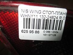 Стоп-планка Nissan Wingroad WHNY11 Фото 3