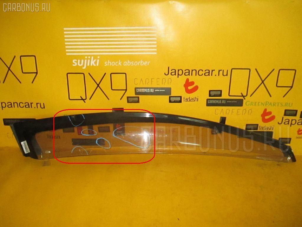 Ветровик TOYOTA IPSUM ACM21W Фото 4