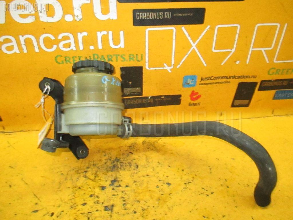Бачок гидроусилителя TOYOTA CRESTA GX100 1G-FE. Фото 8