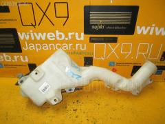 Бачок омывателя Mitsubishi Colt Z25A Фото 2