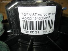 Мотор печки TOYOTA VISTA AZV50 Фото 3