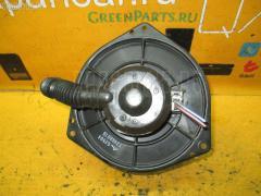 Мотор печки Nissan Primera P11 Фото 2