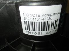 Мотор печки Nissan Note E12 Фото 3
