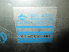 Блок EFI NISSAN AD WAGON VGY11 QG18DEN Фото 2