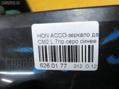 Зеркало двери боковой Honda Accord wagon CM2 Фото 3