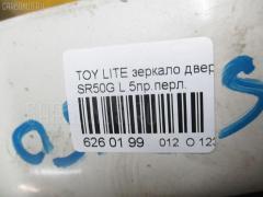 Зеркало двери боковой Toyota Lite ace noah SR50G Фото 3