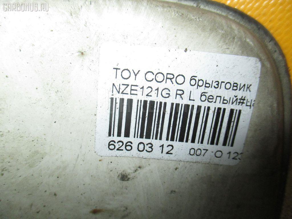 Брызговик TOYOTA COROLLA FIELDER NZE121G Фото 3