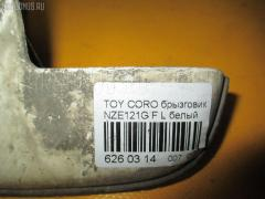 Брызговик Toyota Corolla fielder NZE121G Фото 2