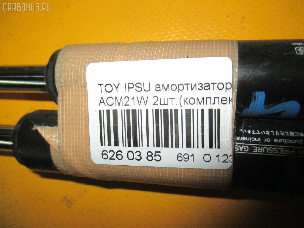 Амортизатор двери TOYOTA IPSUM ACM21W Фото 2
