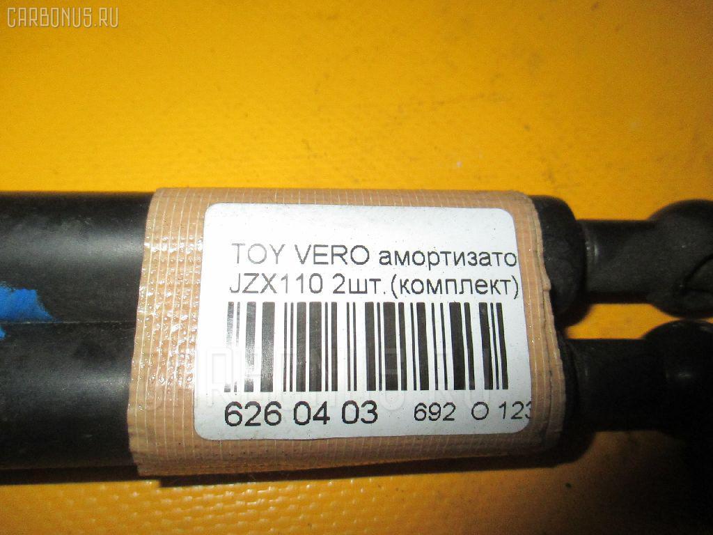 Амортизатор капота TOYOTA VEROSSA JZX110 Фото 2