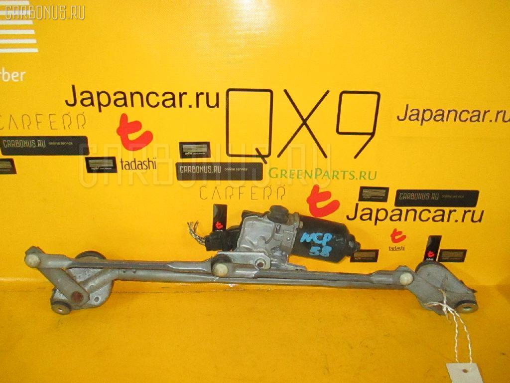 Мотор привода дворников TOYOTA SUCCEED NCP58G. Фото 2