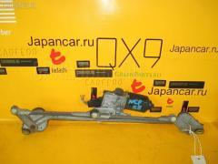 Мотор привода дворников TOYOTA SUCCEED NCP58G Фото 2