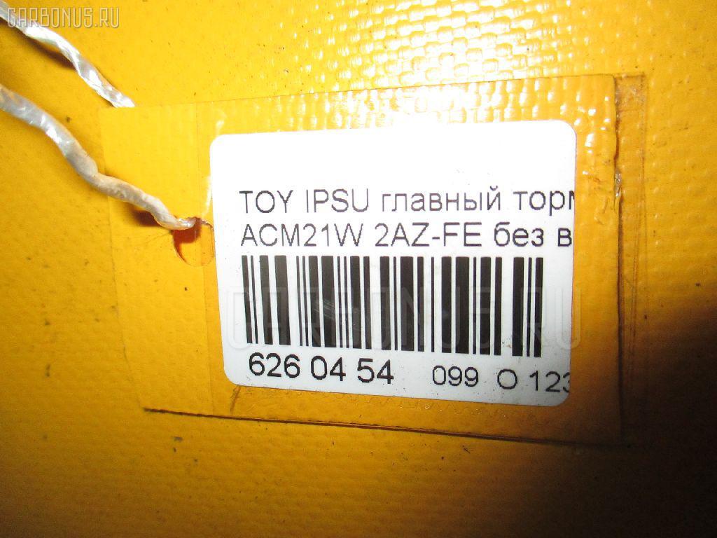 Главный тормозной цилиндр TOYOTA IPSUM ACM21W 2AZ-FE Фото 3