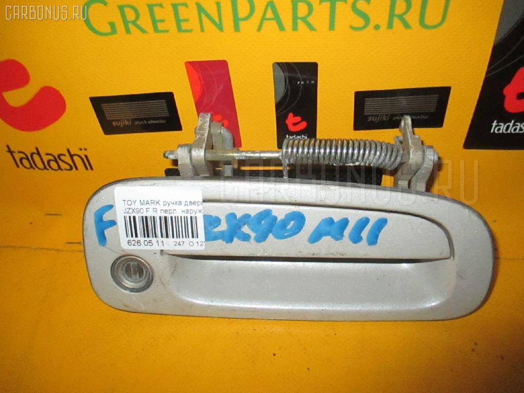 Ручка двери TOYOTA MARK II JZX90. Фото 4