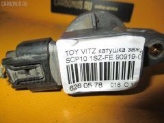 Катушка зажигания TOYOTA VITZ SCP10 1SZ-FE Фото 2