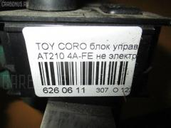 Блок управления климатконтроля Toyota Corona premio AT210 4A-FE Фото 3