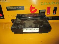 Блок управления климатконтроля Toyota Corona premio AT210 4A-FE Фото 2