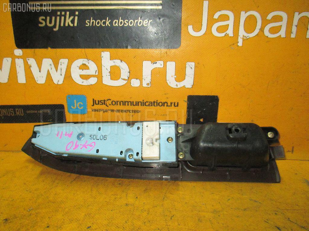 Блок упр-я стеклоподъемниками TOYOTA MARK II GX90 Фото 2