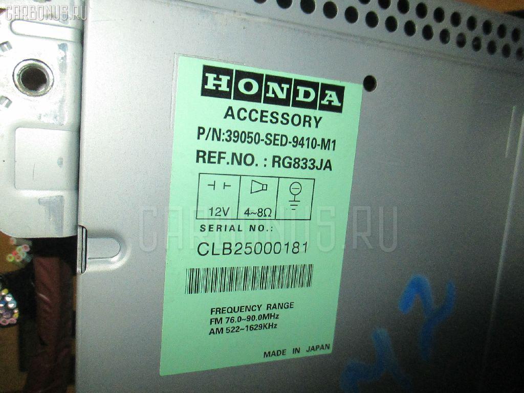 Блок управления климатконтроля HONDA ACCORD WAGON CM2 K24A. Фото 4