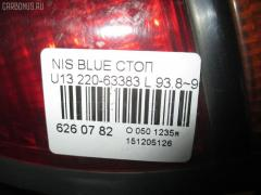 Стоп Nissan Bluebird U13 Фото 4
