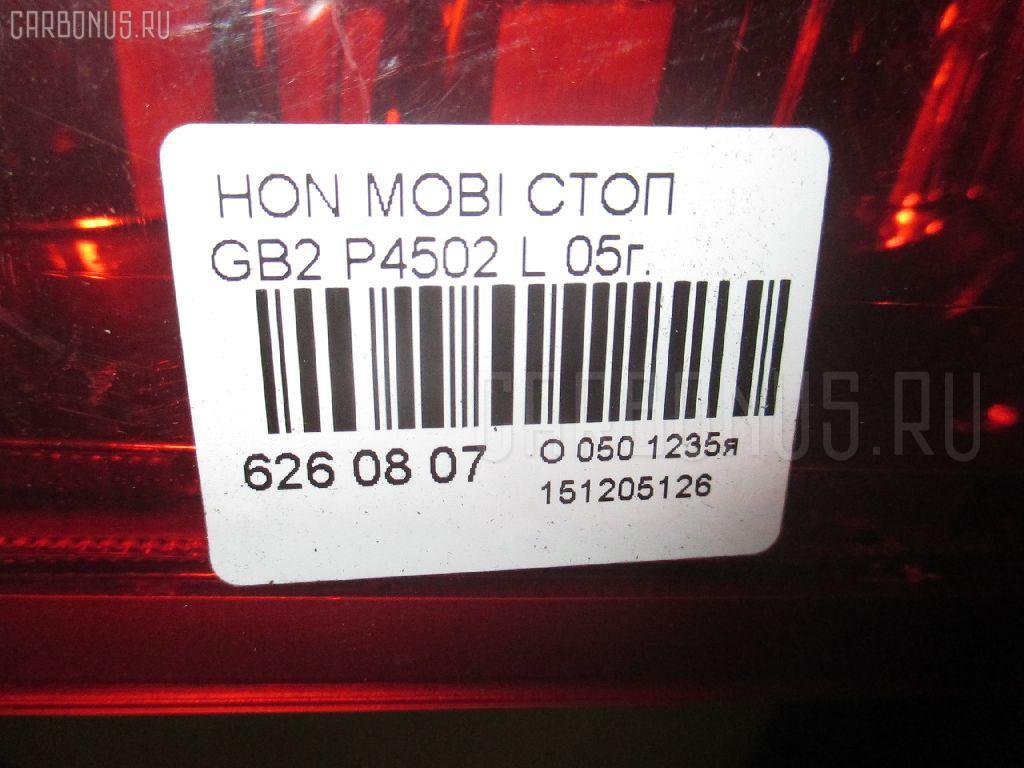Стоп HONDA MOBILIO GB2 Фото 3